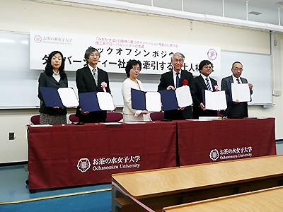 連携協定の調印式