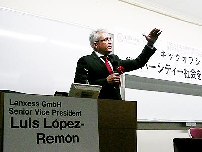 ロペス・レモン氏の基調講演