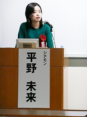平野氏のショート・トーク