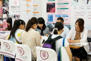 Exhibited at College Guidance Fairs for International Students 2015(Japan Study Fair 2015)