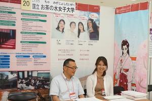 外国人学生のための進学説明会(Japan Study Fair 2015)