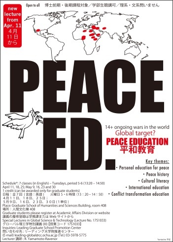 Peace Ed-poster_tn