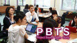 履修生とスタディコモンズ教員のPBTS風景